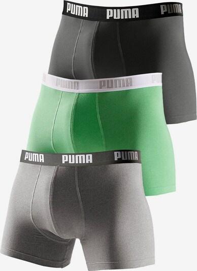 PUMA Boxer in grau / grün / schwarz, Produktansicht