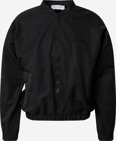 NU-IN Tussenjas 'Zip Up Shell Track Top' in de kleur Zwart, Productweergave