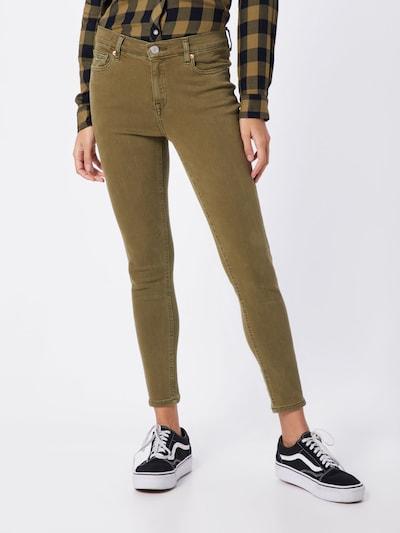 Tommy Jeans Jeansy 'Nora' w kolorze khakim: Widok z przodu
