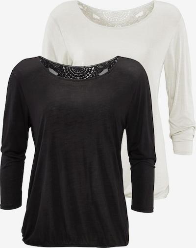 BEACH TIME Shirts (2 Stück) in schwarz / weiß, Produktansicht