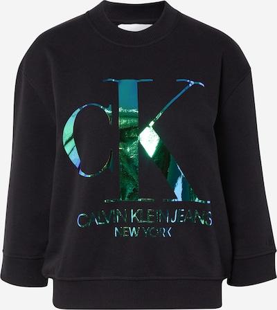 Calvin Klein Bluzka sportowa 'IRIDESCENT MONOGRAM CREW NECK' w kolorze niebieski / czarnym, Podgląd produktu