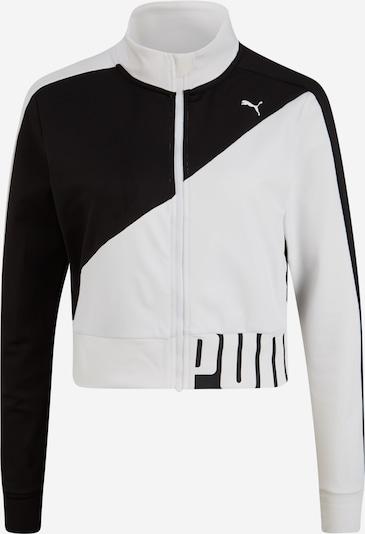 PUMA Trainingsjacke in schwarz / weiß, Produktansicht
