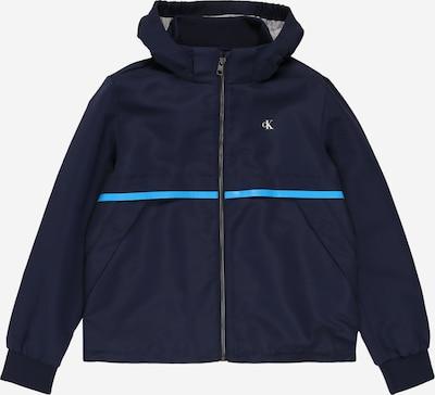 Calvin Klein Jeans Přechodná bunda 'MONOGRAM STRIPE JACKET' - modrá, Produkt