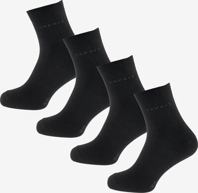 ESPRIT 4 Paar Socken in schwarz, Produktansicht