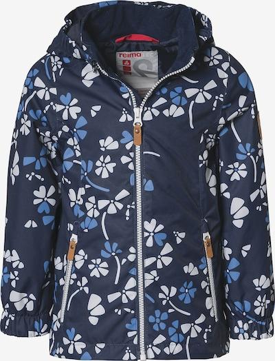 Reima Regenjacke 'Anise' in royalblau / dunkelblau / weiß, Produktansicht