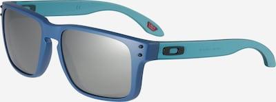 OAKLEY Sportsonnenbrille 'HOLBROOK' in rauchblau / grau, Produktansicht