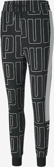 PUMA Allover-Print Damen Trainingshose in schwarz, Produktansicht
