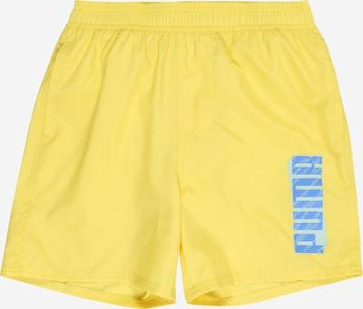 PUMA Sporthose ESS in gelb, Produktansicht