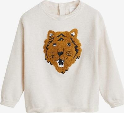 MANGO KIDS Pullover in beige / mischfarben, Produktansicht