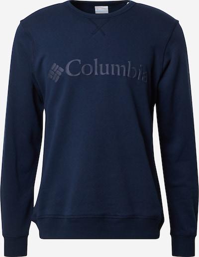 COLUMBIA Sportovní mikina - námořnická modř, Produkt