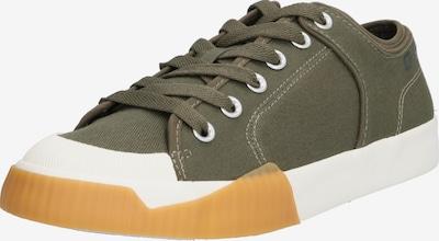 G-Star RAW Sneaker 'Rackam Tendric' in grün, Produktansicht