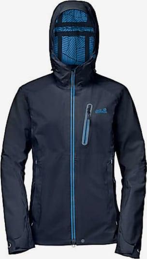 JACK WOLFSKIN Jacke in nachtblau / himmelblau, Produktansicht