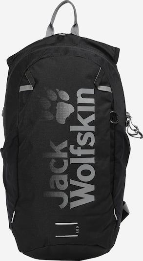 JACK WOLFSKIN Sportrucksack 'Velo Jam' in schwarz, Produktansicht