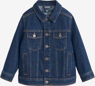 MANGO KIDS Jacke 'John' in dunkelblau, Produktansicht