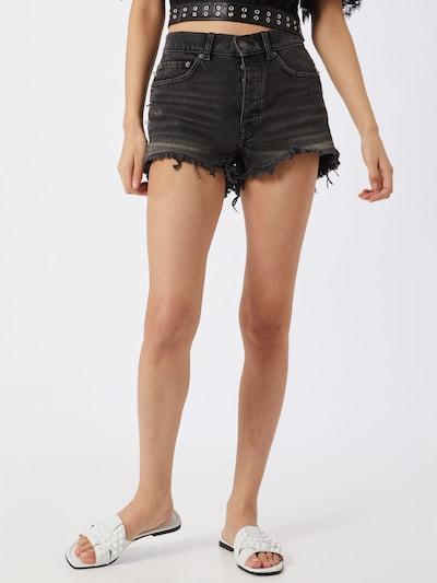 The Kooples Jeans 'SHORT' in black denim, Modelansicht