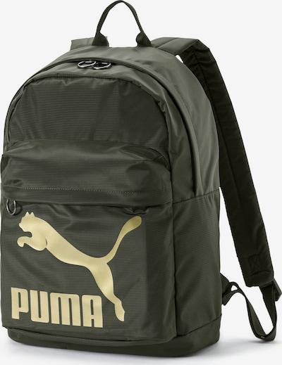 PUMA Rucksack 'Originals' in gold / dunkelgrün: Frontalansicht