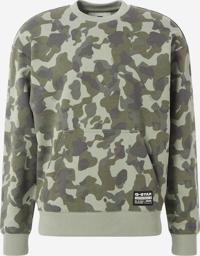 G-Star RAW Sweatshirt 'Brush Camo r sw l\s' in de kleur Beige / Lichtgroen, Productweergave