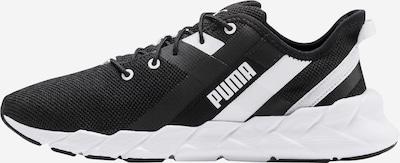 PUMA Sporta apavi 'Weave XT Wn's' pieejami melns / balts: Sānskats
