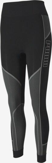 PUMA Sportbroek in de kleur Grijs / Zwart, Productweergave