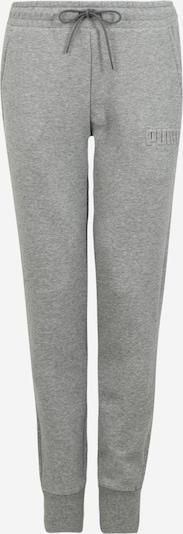 PUMA Spodnie sportowe w kolorze szarym, Podgląd produktu