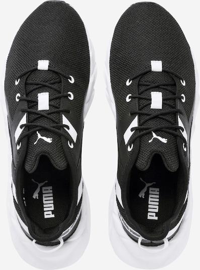 PUMA Sporta apavi 'Weave XT Wn's' pieejami melns / balts: Skats no augšas