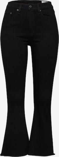 rag & bone Jeans 'Crop Flare' in schwarz, Produktansicht