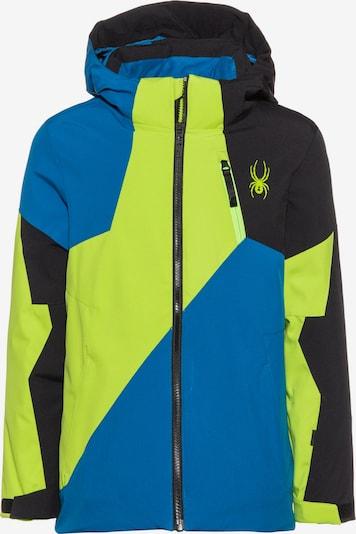 SPYDER Skijacke 'Ambush' in blau / neongelb / schwarz, Produktansicht