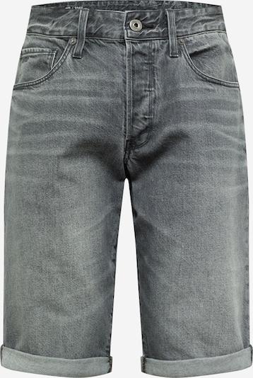 G-Star RAW Jean '3301' en gris, Vue avec produit
