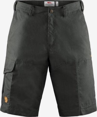 Fjällräven Shorts 'Karl Pro' in dunkelgrau, Produktansicht