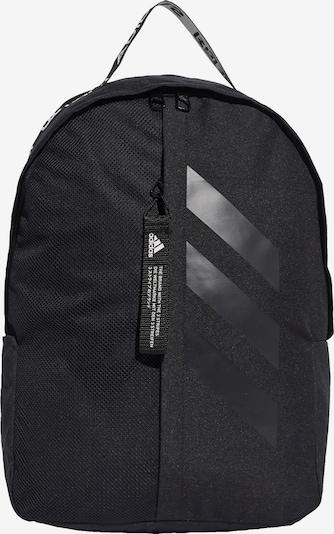 ADIDAS PERFORMANCE Sac à dos de sport en noir, Vue avec produit