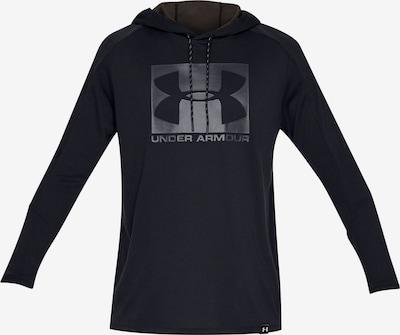UNDER ARMOUR Hoodie in schwarz, Produktansicht