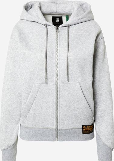 G-Star RAW Sweatjacke in grau, Produktansicht