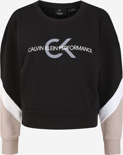 Sportinio tipo megztinis iš Calvin Klein Performance , spalva - juoda, Prekių apžvalga