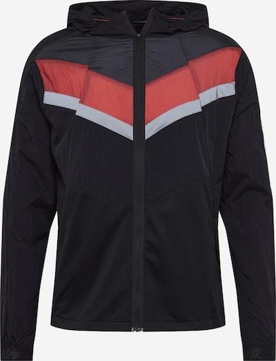 Sportinė striukė 'Windrunner' iš NIKE , spalva - grafito / granatų spalva / juoda / balta, Prekių apžvalga