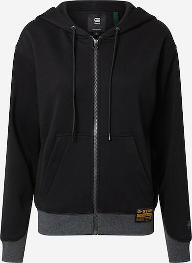 G-Star RAW Bluza rozpinana w kolorze czarnym, Podgląd produktu