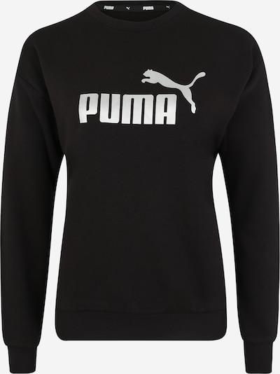 PUMA Sweat de sport 'ESS+ Metallic' en noir / argent, Vue avec produit