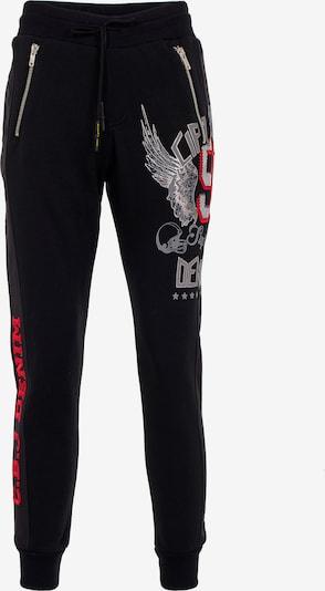 CIPO & BAXX Hose in mischfarben / schwarz, Produktansicht