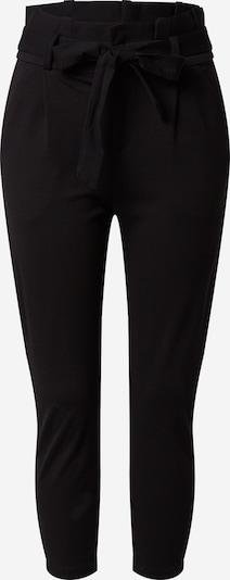 Vero Moda Petite Hose 'VMEVA HR LOOSE PAPERBAG PANT PETITE' in schwarz, Produktansicht
