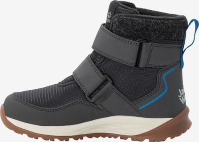JACK WOLFSKIN Stiefel 'Polar Bear' in blau / schwarz / weiß, Produktansicht