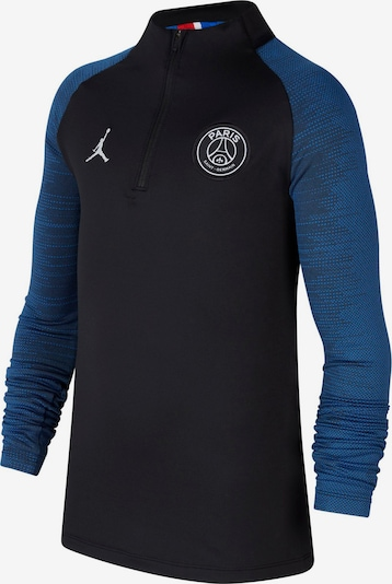 NIKE Funktionsshirt 'Paris Saint-Germain' in blau / schwarz, Produktansicht