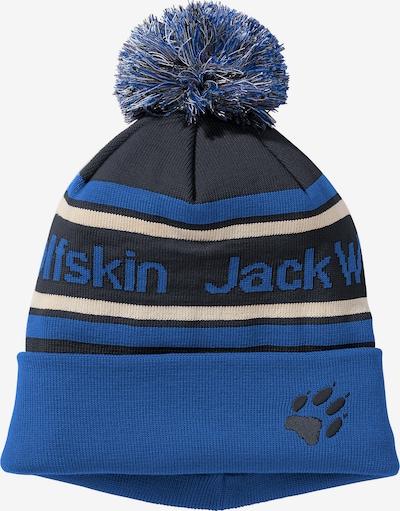 JACK WOLFSKIN Beanie in Beige / Blue / Black, Item view