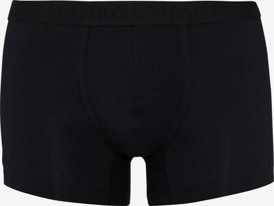Hanro Pants ' Cotton Essentials ' in schwarz, Produktansicht