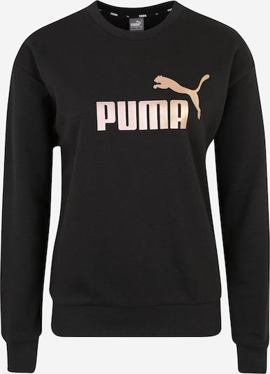PUMA Športová mikina 'ESS+ Metallic ' - rosé / čierna, Produkt