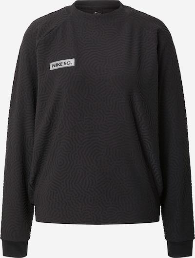 NIKE T-shirt fonctionnel en gris foncé / noir, Vue avec produit
