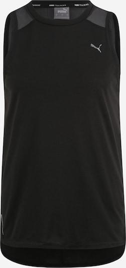 PUMA Sportovní top - šedý melír / černá, Produkt