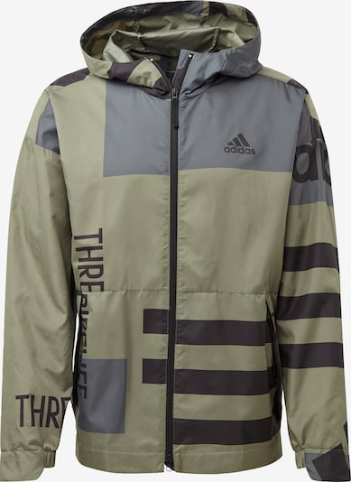 ADIDAS PERFORMANCE Outdoorjacke in grau / grün, Produktansicht
