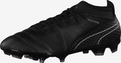 PUMA Fußballschuhe 'One 17.2 FG 104068-01' in schwarz: Frontalansicht
