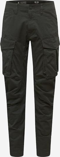 Pantaloni cu buzunare '3D' G-Star RAW pe negru, Vizualizare produs