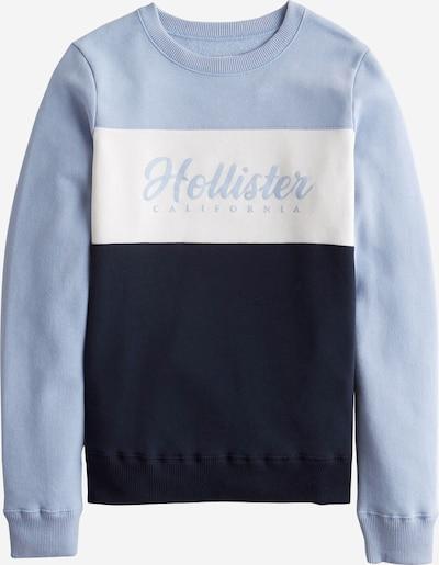 HOLLISTER Majica   mornarska / svetlo lila / bela barva, Prikaz izdelka