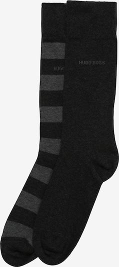 BOSS Casual Nogavice '2P BlockStripe' | svetlo siva / črna barva, Prikaz izdelka